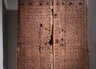 Armenia-at-the-New-York-Metropolitan-Museum-008
