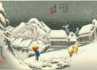 Ու. Հիրոշիգե, Ձմեռային գիշեր Կամբարայում, 1833թ.