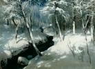 Ա. Շիլդեր, Առվակը անտառում, 1906թ.