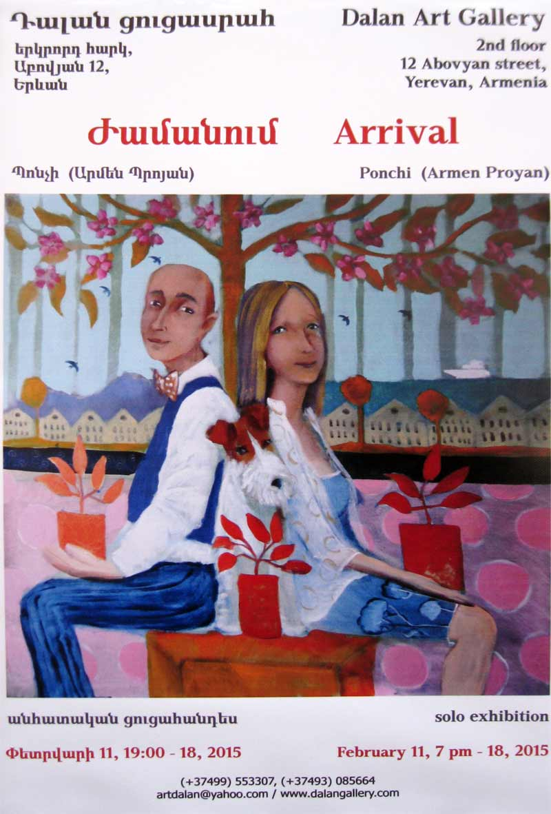 Armen-Proyan-poster