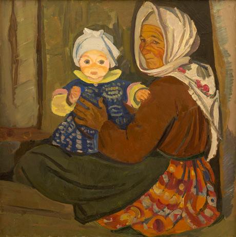 Լավինիա Բաժբեուկ-Մելիքյան,  Տատը թոռան հետ,1968