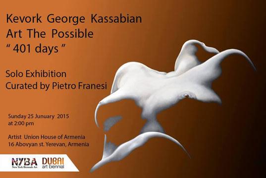 Kassabian-poster-537x359