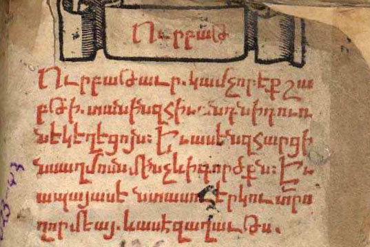 URBATAGIRK.  The First Armenian Printed Book.