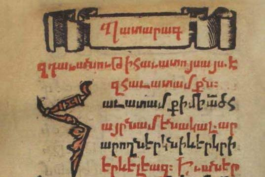 PATARAGATETR. The fourth  printed armenian book according to the date of printing.