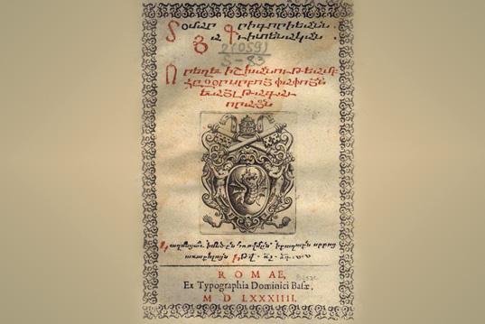 Tomar Grigorian (Gregorian Calendar).