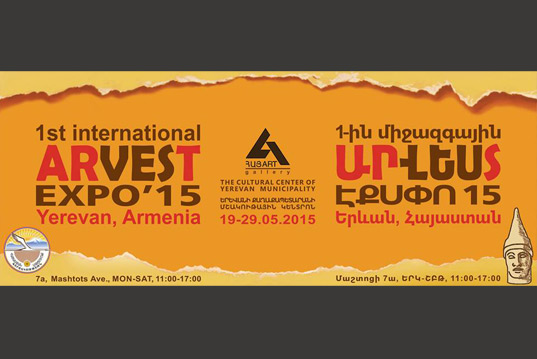 Between 19 & 29 of May, 2015 in Yerevan Will Take Place The first International ARvesT Expo'15