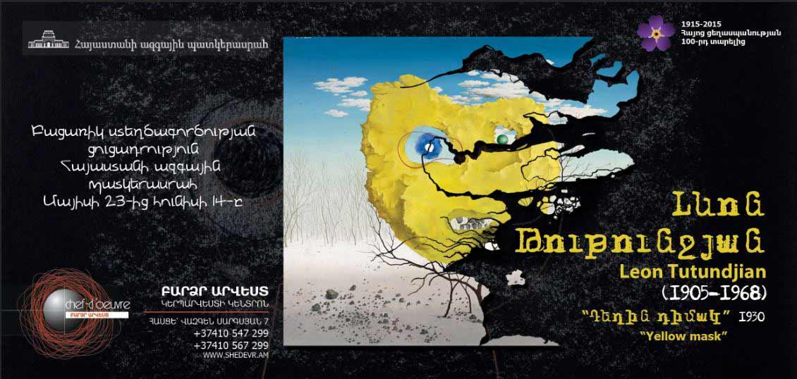 Levon-Tutunjian-Yellow-Mask-poster