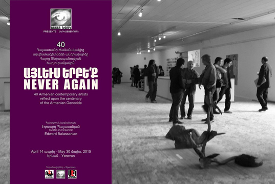 Never again…The response of the contemporary artists in Armenia to the centennial of Armenian genocide.