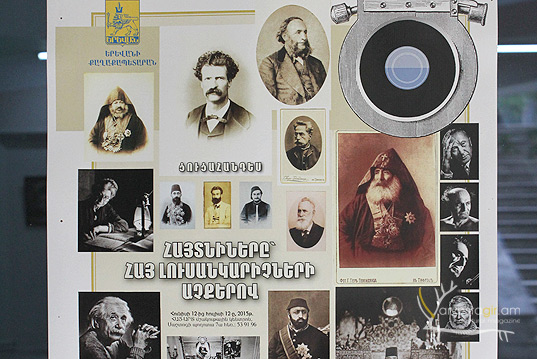 "Armenian photographers in one museum… The exhibition ""Famous people through the eyes of Armenian photographers""…"