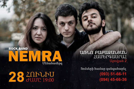 """Nemra's"" concert on the 28th of June"
