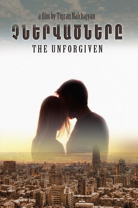 The-Unforgiven-poster