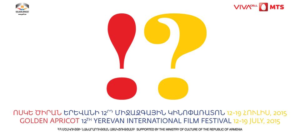 Golden-Apricot-12th-Yerevan-International-Film-Festival