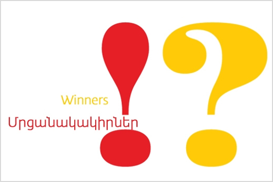 The Winners of Golden Apricot are Announced