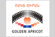 "The 12th international film festival ""Golden Apricot"""