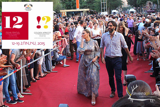 "12th International Film Festival ""Golden Apricot"" is Open…"