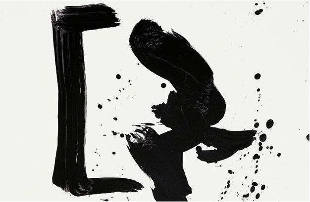 R.Mazeruel-Untitled-1981