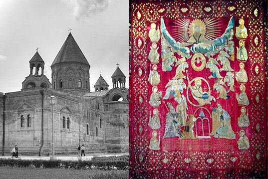 The Curtain of the Senior Altar of Echmiadzin