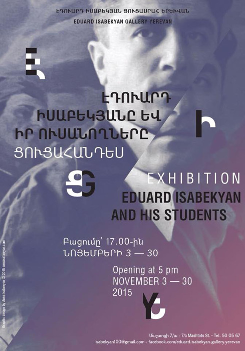 Edward-Isabekyan-and-his-students-second-exhibition