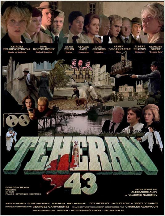 03-Teheran-43