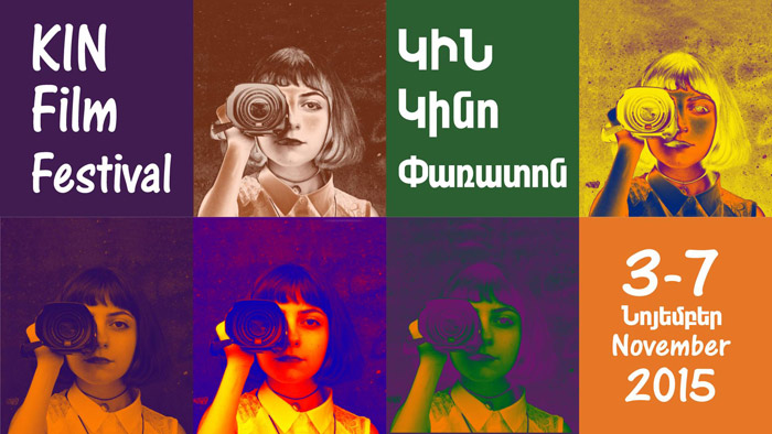Film-Festival-Woman-poster
