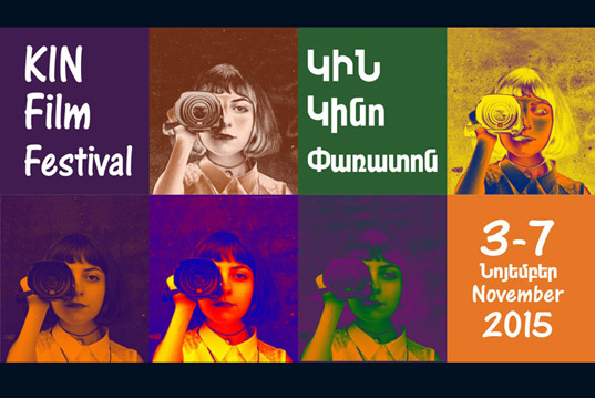 "Film Festival ""Woman"" from 3rd to 7th of November"