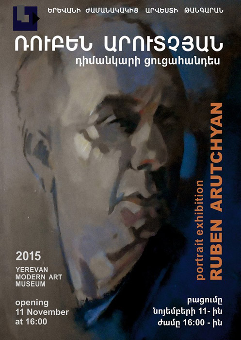Ruben-Arutchyan-exhibition-poster