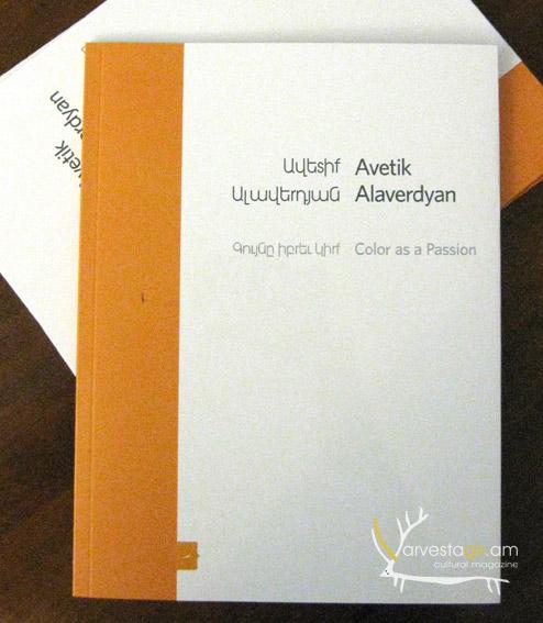 Avetik-Alaverdyan-and-Armenian-Contemporary-Art-026