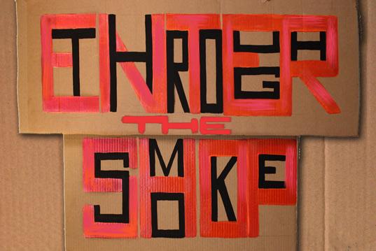 """""""Вход через сигаретную лавку"""". Выставка Самвела Сагателяна 6-го ноября"""
