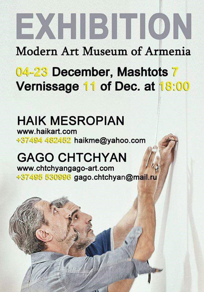 Duet-of-Haik-Mesropian-and-Gago-Chtchyan-poster