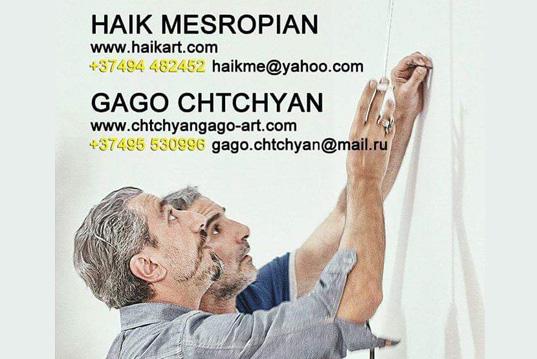«Дует» Гайк Месропян и Гаго Чтчян, , выставка 11-ого декабря