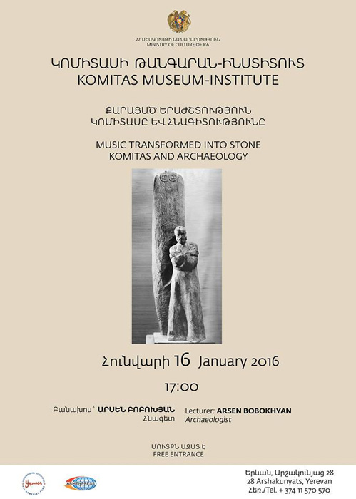 Stoned-music.-Komitas-and-archeology-lecture-On-January-16th