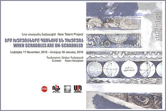 The project «When Scrabbles are un-scrabbled» in ACCEA till the 30th of January