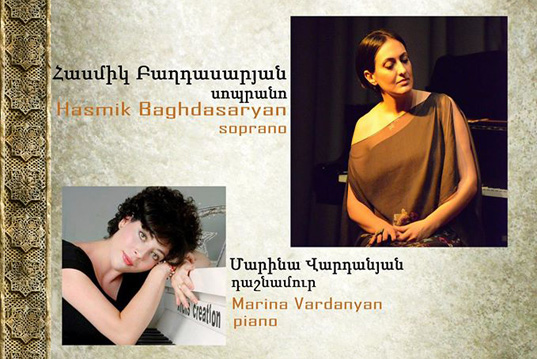"Concert ""Works of Armenian Composers for Voice and Piano"" on the 7th of February"