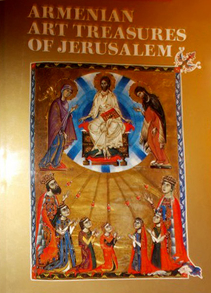 Bezalel-Narkiss-Armenian-Art-treasures-of-Jerusalem-13