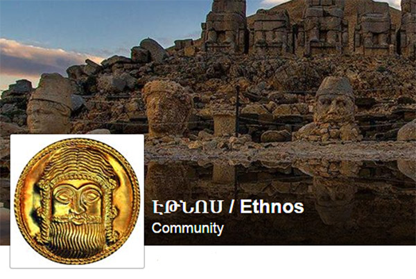 Etnos-2