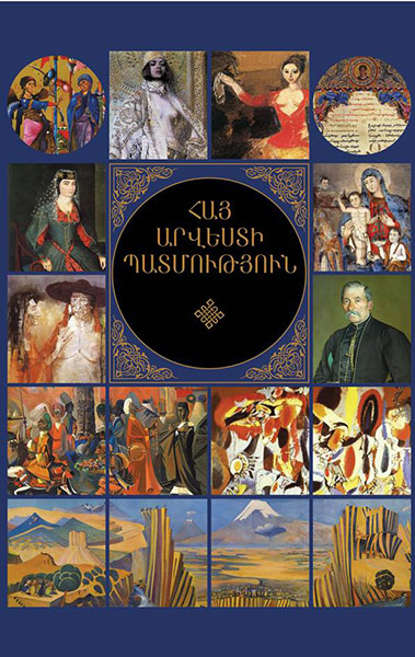 History-of-Armenian-art-8