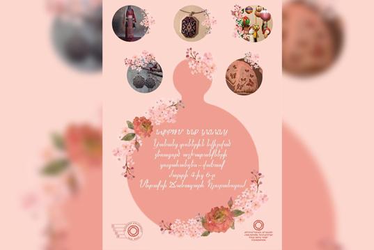 «Նվիրում ենք կանանց». ձեռագործ աշխատանքների ցուցահանդես-վաճառք