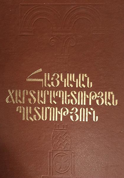 Varazdat-Arutunian-History-of-Armenian-architecture-17