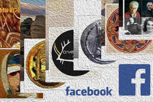 Армянская Культура в Фейсбуке