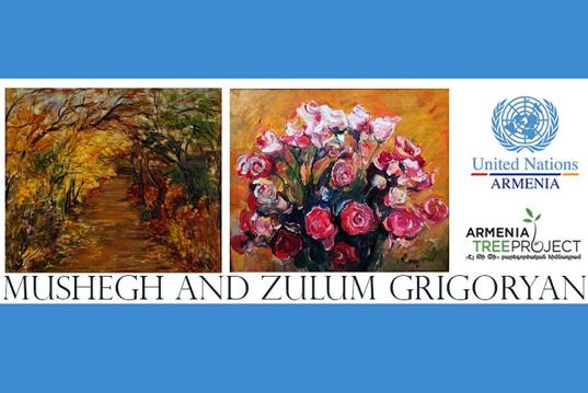 Զուլում և Մուշեղ Գրիգորյանների նկարների ցուցահանդես-վաճառք մարտի 18-ից
