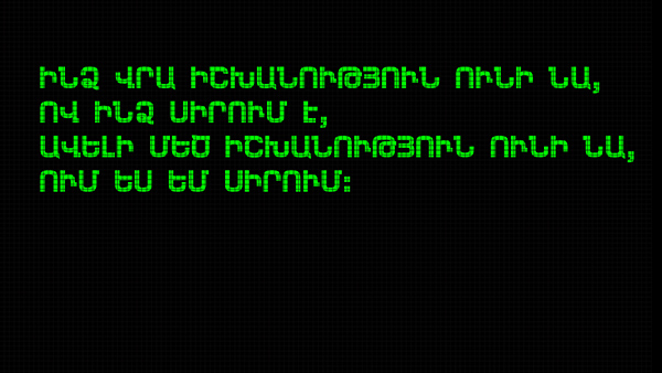 Grigor-Khachatryan-005