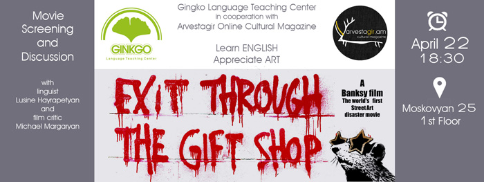 Exit-Through-the-Gift-Shop-movie-screening