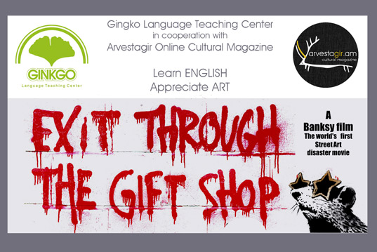 """Exit Through the Gift Shop"", movie screening on the 22th of April"