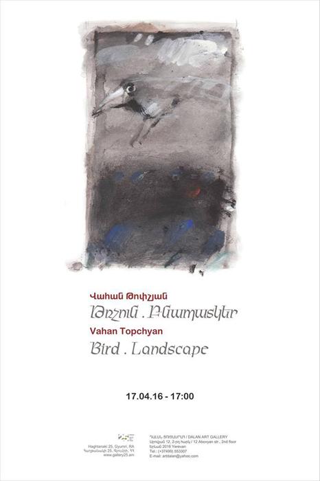 Vahan-Topchyan-Bird-Landscape-poster