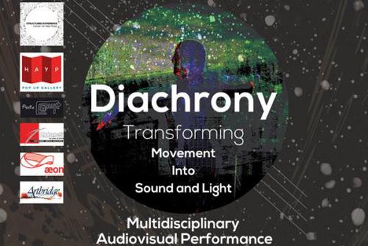«Diachrony» նախագիծ  մայիսի 6-ին, 7-ին և 8-ին