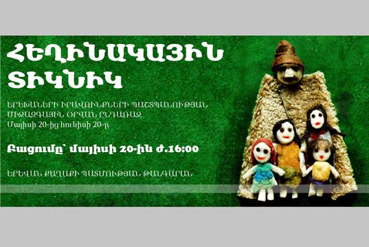 Выставка «Авторская кукла»