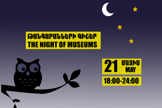 "The history of ""Museum night"""