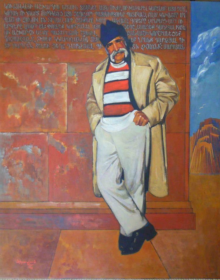 Վիլյամ Սարոյան, 1988