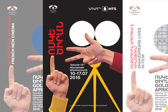 """Golden Apricot"" 13th Yerevan International Film Festival is started"