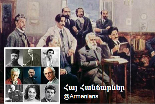 The page «Armenian Geniuses» is 4 years old…